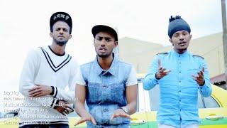 Beki (Massawa) ft King, Merkeb Bonitua - Bey Ney - New Ethiopian Music 2015 (Official Video)