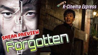 Nonton Sneak Preview: Forgotten / 기억의 밤 (2017) l Mystery thriller starring KANG Ha-neul Film Subtitle Indonesia Streaming Movie Download