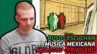 RUSSIANS REACT TO MEXICAN MUSIC | Molotov - Frijolero | REACTION