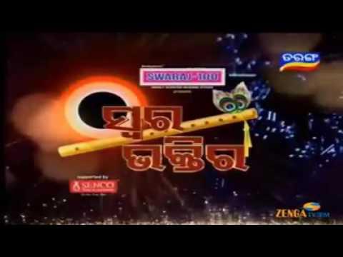 Video Padmini in Swara Vakti ra Tarang download in MP3, 3GP, MP4, WEBM, AVI, FLV January 2017