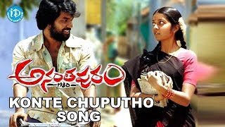 Video Konte Chuputho Song - Ananthapuram 1980 Movie | Swathi | Jai MP3, 3GP, MP4, WEBM, AVI, FLV Oktober 2018