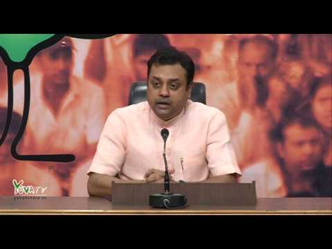Press Conference by Dr. Sambit Patra on Mathura Incident: 03.06.2016