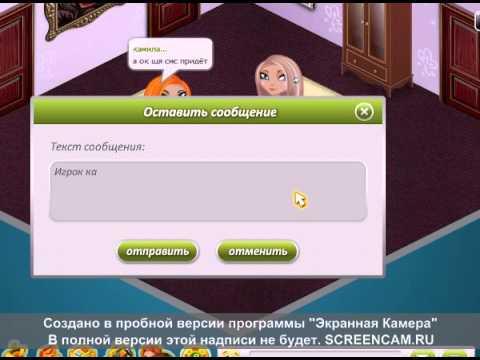 Обман с золотом в аватарии (голосами).