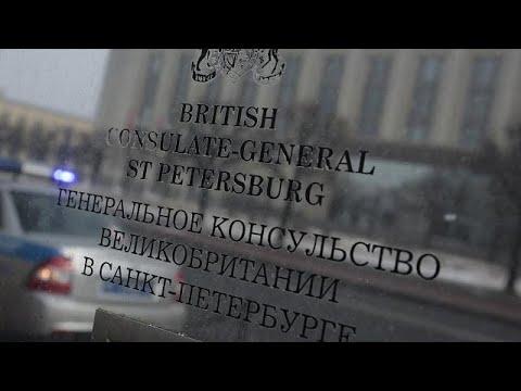 Απάντηση της Ρωσίας στα βρετανικά μέτρα για την υπόθεση Σκριπάλ