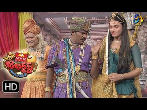 Chammak Chandra Performance | Extra Jabardasth | 17th November 2017