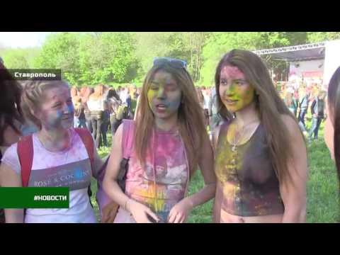 Фестиваль красок парк Победы 2016