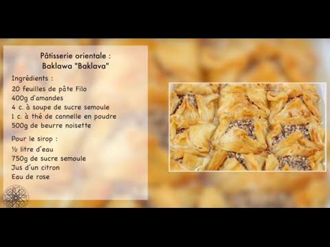 Pâtisserie orientale : Baklawa