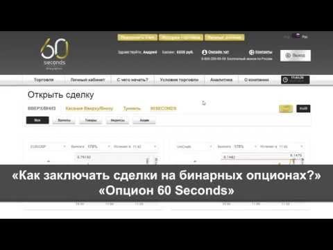 Бенатекс бинарные опционы официальный сайт вход-6