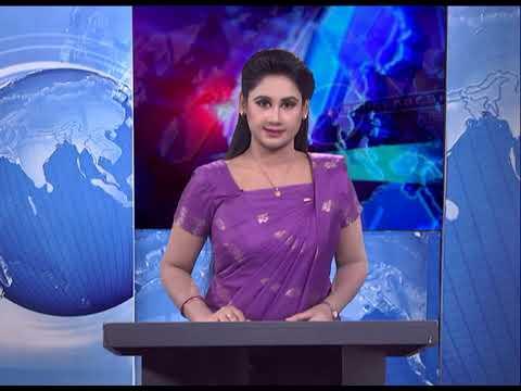 11 Pm News || রাত ১১টার সংবাদ || 13 July 2020 || ETV News