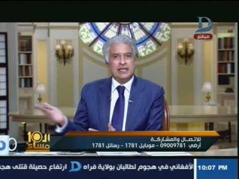 """وائل الإبراشي: تم التعامل مع شيرين بمنطق """"اذبح تربح"""""""