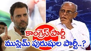 BJP Started Campaign Against Congress Party ? | IVR Analysis