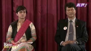 काठ्माण्डौका मेयर उमेदवारहरुको घम्सा घम्सी  with Tikaram Yatri