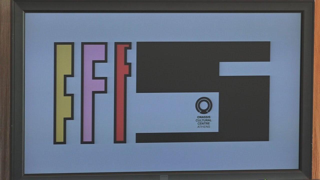 Συνέντευξη Τύπου για το 5ο Onassis Fast Forward Festival Athens