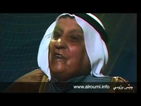 برنامج صفحات من تاريخ الكويت - لقاء مع الأديب أحمد البشر الرومي
