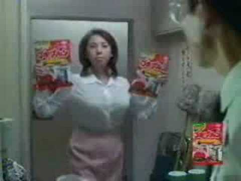Busty Asian Jello Commercial