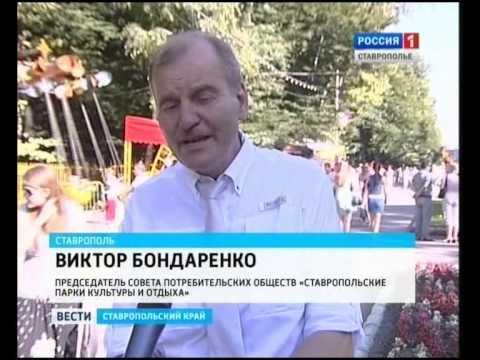 День России 2012 СГТРК