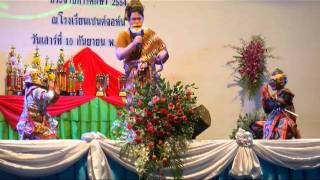 Thai Khon Traditional Dance Drama