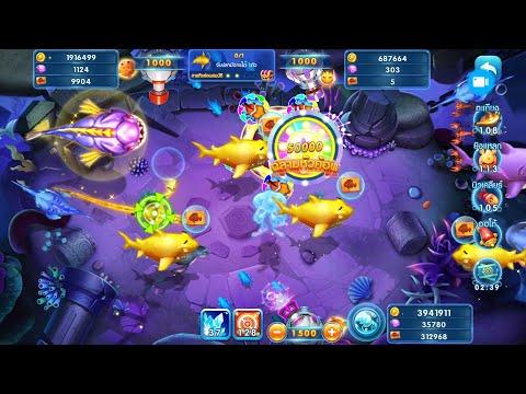 gameonline18+ เกมยิงนก เล่นเกมในเว็บ เกมเล่นได้เงิน