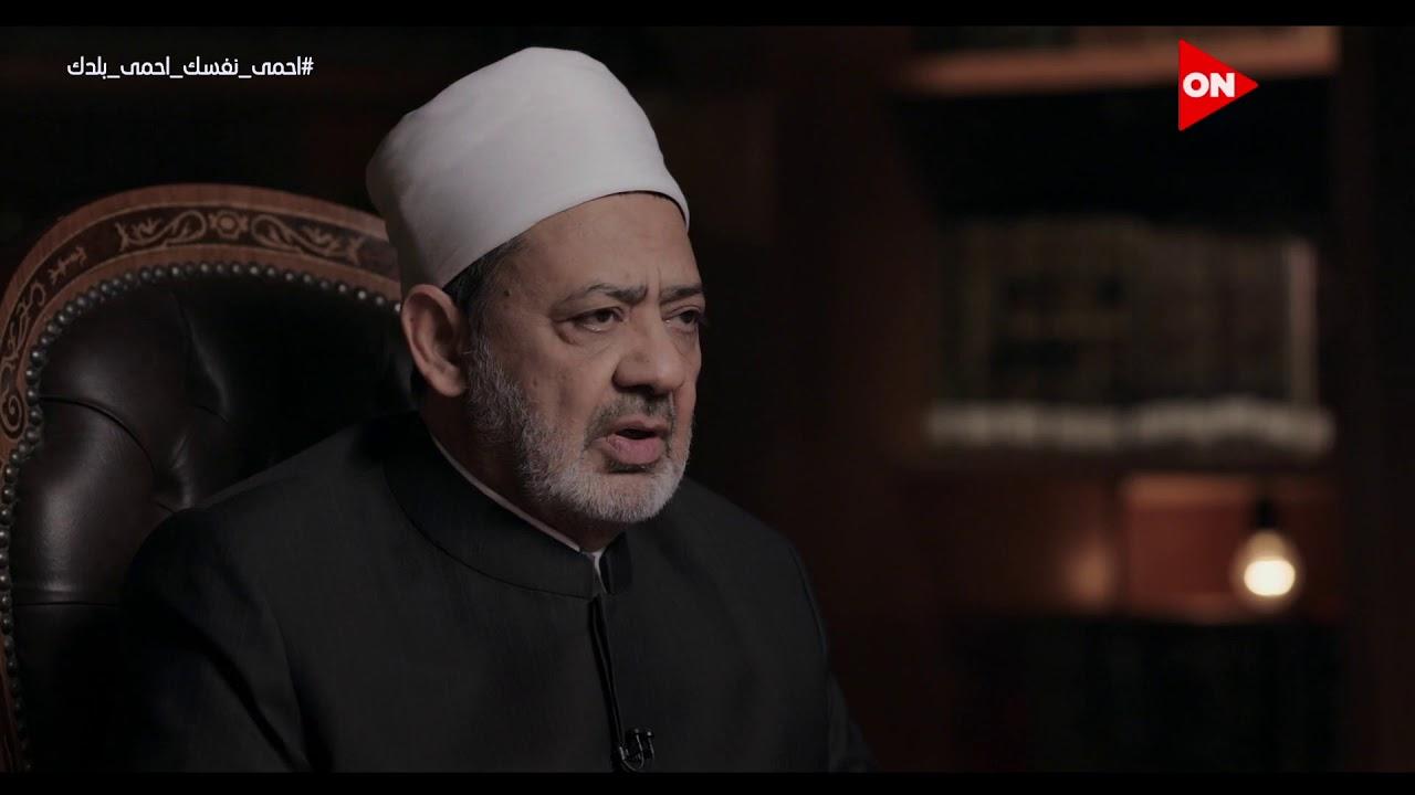 من دلالات الإنصاف في الإسلام نزول آيات من القرآن لتبرئة غير المسلم وإدانة غريمه المسلم