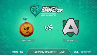 Mad Lads vs Alliance, China Super Major EU Qual, game 1 [LighTofHeaveN]