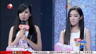 Video Handsome Chinese Man Gets Rejected On Chinese Dating Show - Hilarious Analysis MP3, 3GP, MP4, WEBM, AVI, FLV Oktober 2018