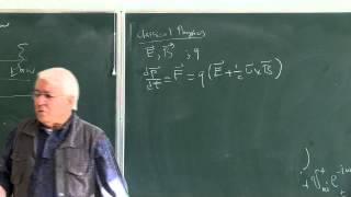 METU - Quantum Mechanics II - Week 5 - Lecture 3