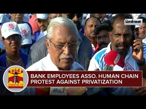 Bank-Employees-Association-human-chain-Protest-against-Privatisation-of-Public-Sector-Forum