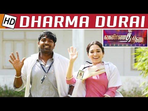 Dharmadurai-Movie-review-Vannathirai--Priyadharshini-Vijay-Sethupathi--Tamannaah