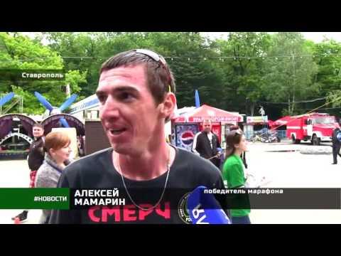 26 РЕГИОН  Зеленый марафон 2016
