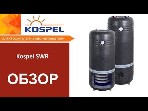 Новинка! Бойлер Kospel SWR | Обзор водонагревателя косвенного нагрева