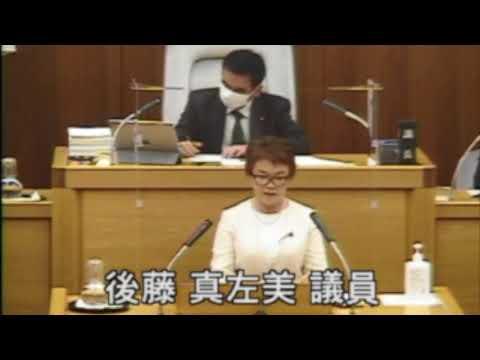 2020年第5回市議会での代表討論(動画)