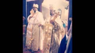 Ethiopian Orthodox Tewahedo Kidase By Kesis Henok Yared ጽርሐ አርያም ቅድስት ሥላሴ የኢ/ኦ/ተ/ቤ/ክ MN