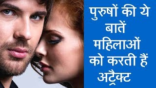 what make girl turn onwhat qualities a girl wants in her boyfriend qualities of a boy for marriage what qualities do guys like in a girl what qualities do in...