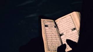 Nasser Al Qatami Surat Al-Fajr (Chapter 89) - Quran Recitation