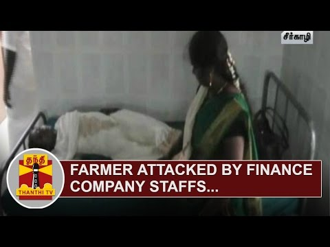 Farmer-attacked-by-Finance-Company-Staffs-over-non-payment-of-Vehicle-dues-at-Sirkazhi-Thanthi-TV