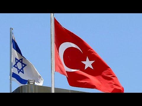 Τουρκία: Ψηφίστηκε η αποκατάσταση των σχέσεων με το Ισραήλ