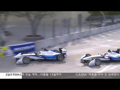 '조용한 레이싱' 포뮬러 E 대회 개막 7.14.17 KBS America News