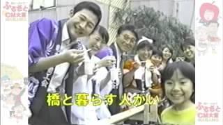 長~い木の橋桃介橋