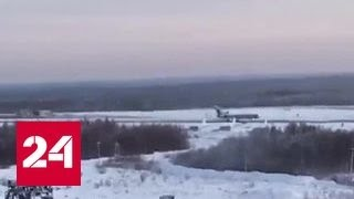 В Якутии экстренно приземлился Ту-134