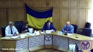Відкрите засідання НКРЕКП 08-08-20178
