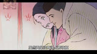 Download Video 【魔女嘉尔】当你的美色令所有男人都想染指你,到底是好事还是坏事    日本动画《辉夜姬物语》/《辉耀姬物语》 MP3 3GP MP4