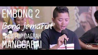 Video Embong 2-bona(lagu pop daerah manggarai)    avillacustic live cover MP3, 3GP, MP4, WEBM, AVI, FLV Februari 2019