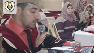 مناقشة رسالة ماجستير الباحث: عماد حمدونة