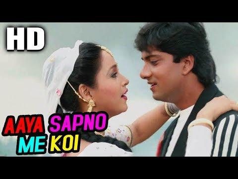 Aaya Sapno Me Koi | Alka Yagnik | Vapsi Saajan Ki 1995 Songs | Ashwini Bhave