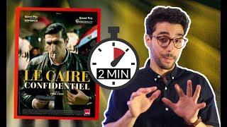 Nonton Le Caire Confidentiel   Critique En 2min Film Subtitle Indonesia Streaming Movie Download
