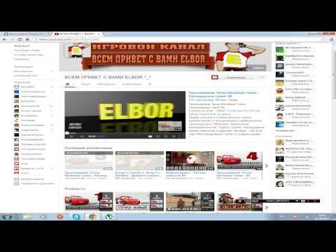 Elbor1000 Обращение