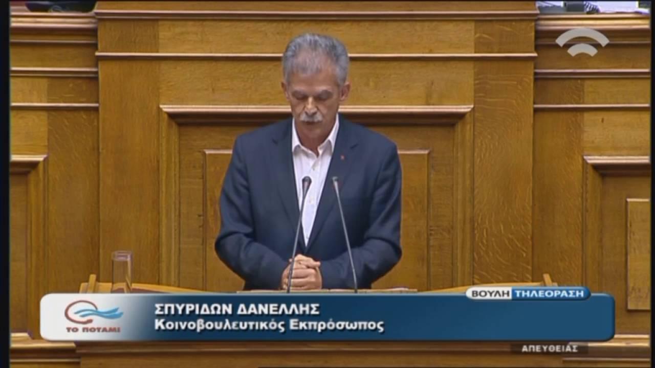 Σ.Δανέλλης(Κοιν.Εκπρόσωπος ΠΟΤΑΜΙ)(Εφαρμογή της Συμφωνίας Δημοσιονομικών Στόχων)(21/05/2016)