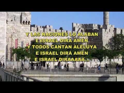 Baruj Adonai (Bendito Señor) - Paul Wilbur - Album El Shaddai