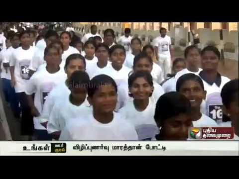 Mini-marathon-in-Namakkal-for-creating-awareness-on-achieving-100-%-voter-turnout