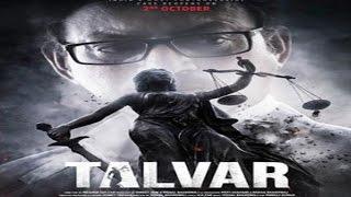 Nonton Talvar   2015 Promotional Event   Irrfan Khan   Directed By Meghna Gulzar   Vishal Film Subtitle Indonesia Streaming Movie Download